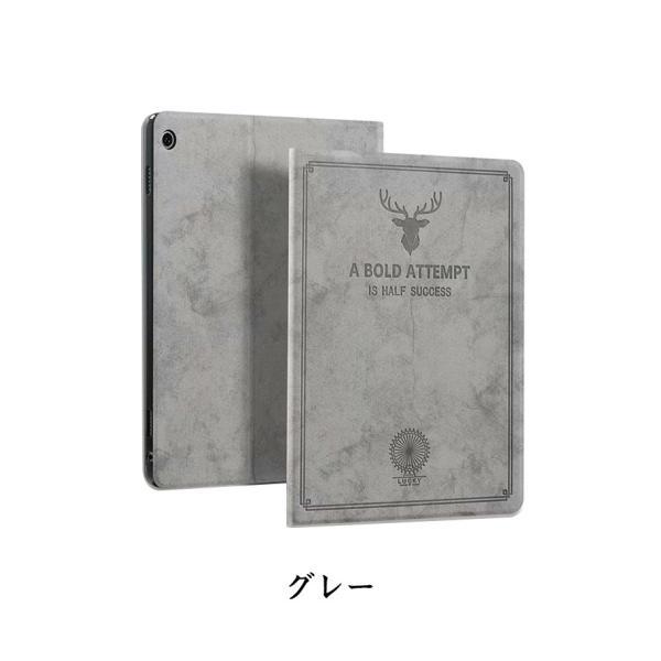 HUAWEI MediaPad M5 lite 10 Pro 10.8 8.4手帳型 レザー ファーウェイ CASE 薄型 持ちやすい 汚れ防止|visos-store|04