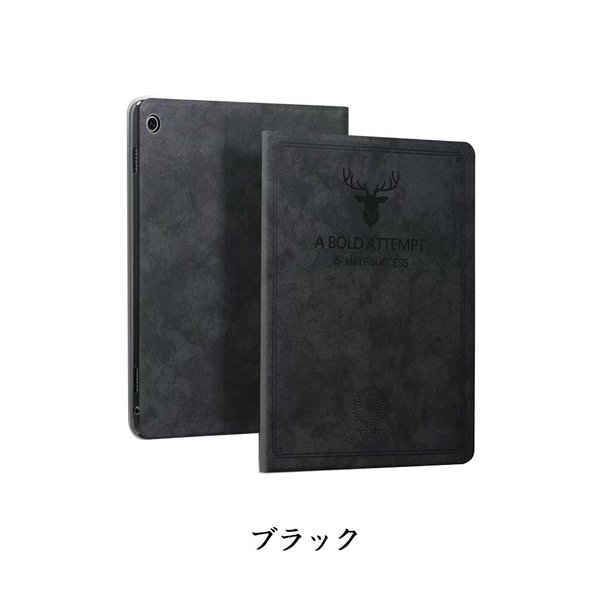 HUAWEI MediaPad M5 lite 10 Pro 10.8 8.4手帳型 レザー ファーウェイ CASE 薄型 持ちやすい 汚れ防止|visos-store|06