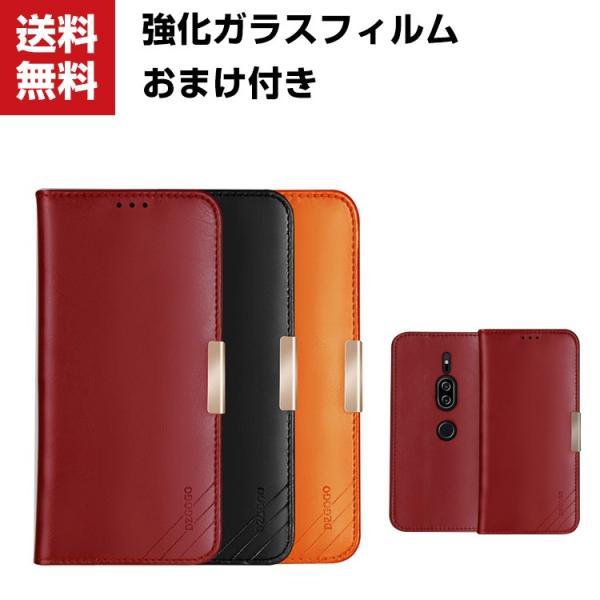 SONY Xperia XZ2 XZ2 Premium 手帳型 レザー おしゃれ ケース エクスぺリアXZ2 / SO-03K|visos-store