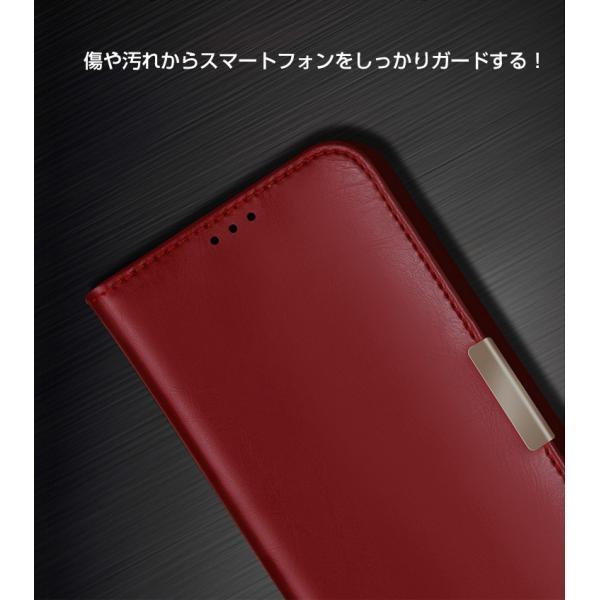 SONY Xperia XZ2 XZ2 Premium 手帳型 レザー おしゃれ ケース エクスぺリアXZ2 / SO-03K|visos-store|03