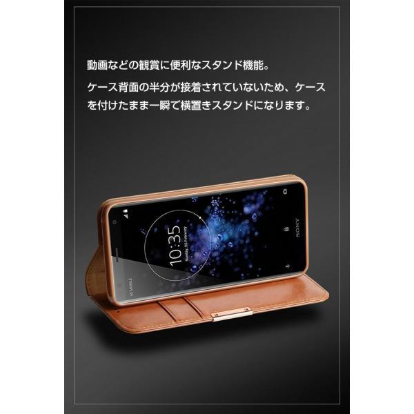 SONY Xperia XZ2 XZ2 Premium 手帳型 レザー おしゃれ ケース エクスぺリアXZ2 / SO-03K|visos-store|04