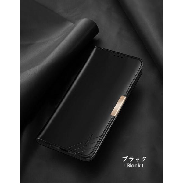 SONY Xperia XZ2 XZ2 Premium 手帳型 レザー おしゃれ ケース エクスぺリアXZ2 / SO-03K|visos-store|06