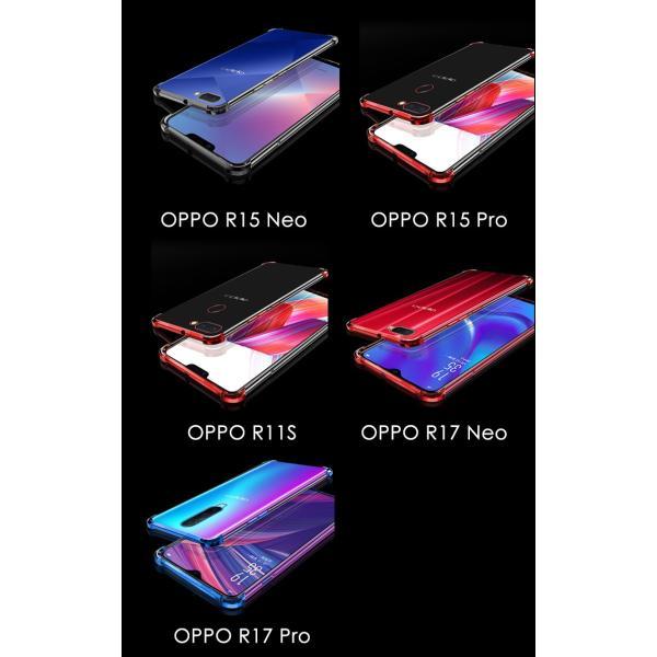 OPPO R15 Pro R15 Neo R11S R17 Neo R17 Pro クリア ケース 傷やほこりから守る 背面カバー オッポ C|visos-store|09