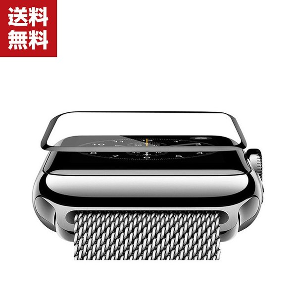 AppleWatchSeries5440mm44mm3238mm42mmHDFilmガラスフィルム全画面保護フィルム