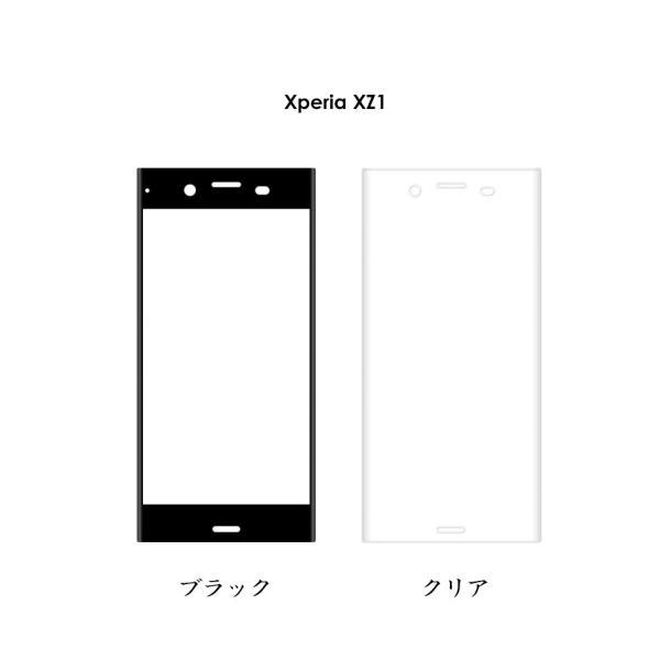 SONY Xperia XZ2 Premium XZ Premium XZ1 Compact XZS XZ ガラスフィルム 強|visos-store|05