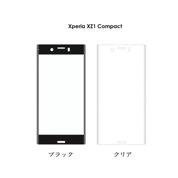 SONY Xperia XZ2 Premium XZ Premium XZ1 Compact XZS XZ ガラスフィルム 強|visos-store|06