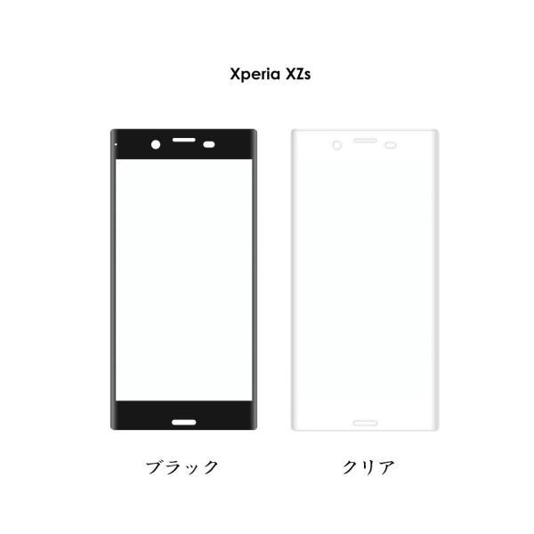 SONY Xperia XZ2 Premium XZ Premium XZ1 Compact XZS XZ ガラスフィルム 強|visos-store|08