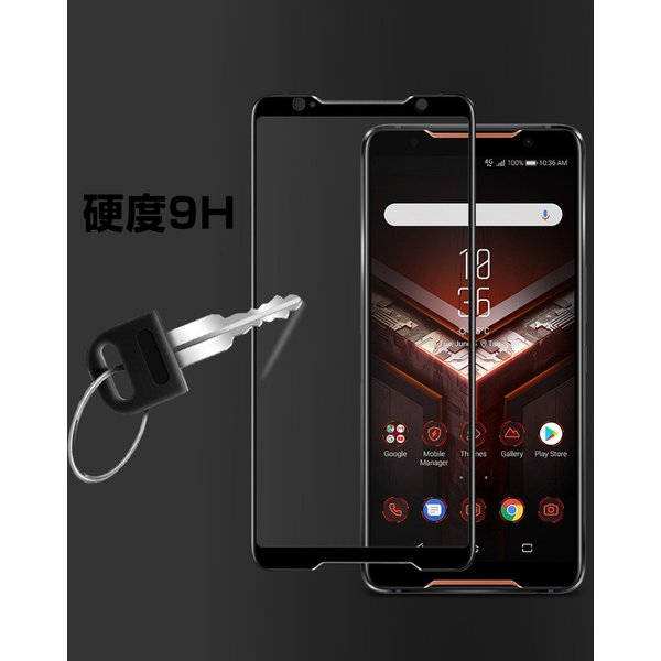 ASUS ROG Phone ZS600KL  ガラスフィルム 強化ガラス 液晶保護 ゼンフォン HD Film ガラスフィルム 保護フィルム|visos-store|02