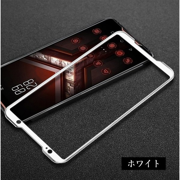 ASUS ROG Phone ZS600KL  ガラスフィルム 強化ガラス 液晶保護 ゼンフォン HD Film ガラスフィルム 保護フィルム|visos-store|05