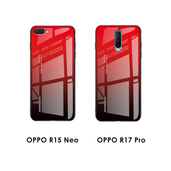 OPPO R17 Pro R15 Neo ケース グラデーション カラフル 可愛い オッポ CASE 耐衝撃 カッコいい スタイリッシュなデザ|visos-store|13