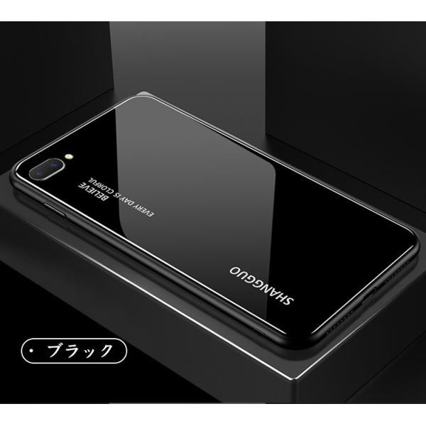 OPPO R17 Pro R15 Neo ケース グラデーション カラフル 可愛い オッポ CASE 耐衝撃 カッコいい スタイリッシュなデザ|visos-store|04