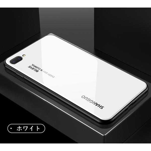 OPPO R17 Pro R15 Neo ケース グラデーション カラフル 可愛い オッポ CASE 耐衝撃 カッコいい スタイリッシュなデザ|visos-store|05
