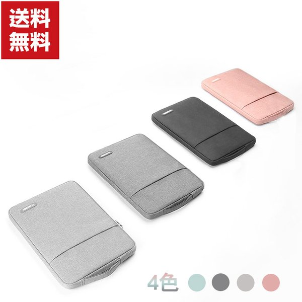 LenovoIdeaPadDuetChromebook10.1インチタブレットケース布カッコいい実用超スリムPCバッグ型軽