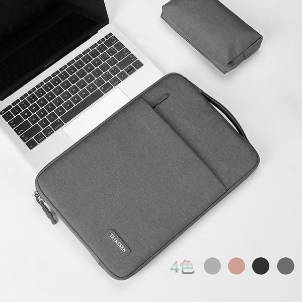 LenovoIdeaPadDuetChromebook10.1インチタブレットケース布カッコいい実用PCバッグ型軽量キャン