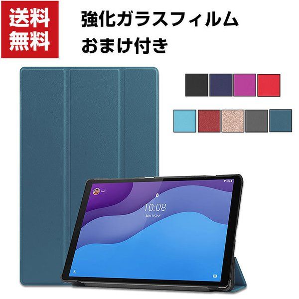 LenovoTabM10HD(2ndGen)ZA6W0022JP10.1インチタブレットPC手帳型レザーおしゃれケースC