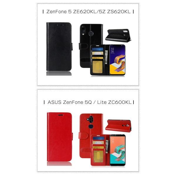 ASUS ZenFone 5Z ZS620KL/ZenFone5 ZE620KL/ZenFone 5Q  Lite (ZC600K|visos-store|10