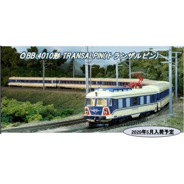 【Nゲージ】オーストリア4010形電車<トランザルピン> 6両セット Ep.III vista2nd-shop