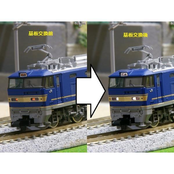 TOMIX機関車用 電球色ライト基板B 1枚入(EF66、EF510ほか)|vista2nd-shop|03