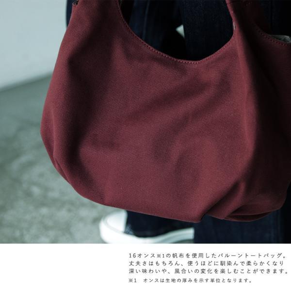 トートバッグ レディース 小さめ シンプル 大容量 ミニバッグ バルーン ハンドバッグ 肩掛け 小さいトートバッグ 1389n|vitafelice|04