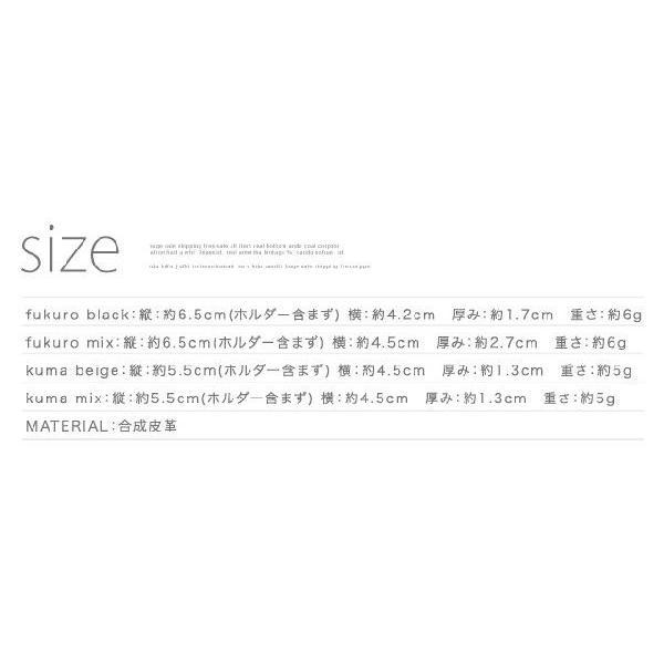 【SALE/33%OFF】【送料無料】 新作ビジューアクセサリー バッグチャーム キーホルダーゴールド クマ フクロウac-c14bc17|vitafelice|06