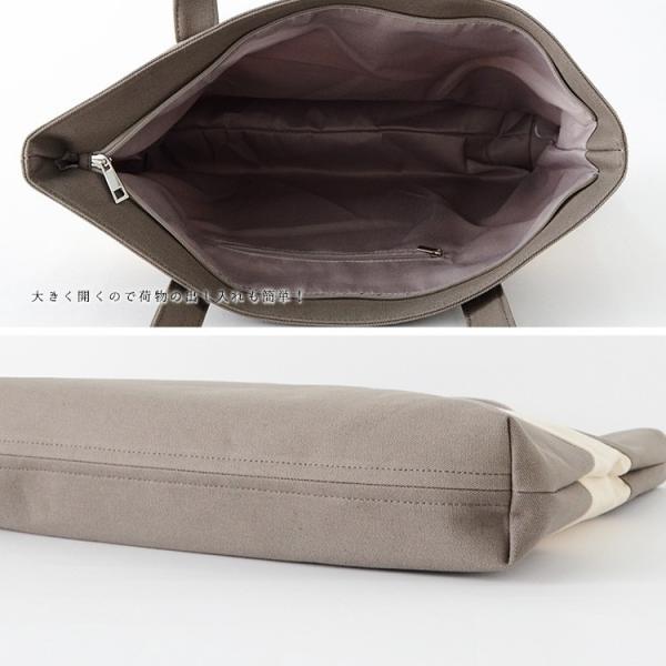 A4バッグ帆布 トートバッグ 大容量キャンバストートバッグ マザーズバッグ レディース A4 バイカラー カバン  blcn-5187|vitafelice|08