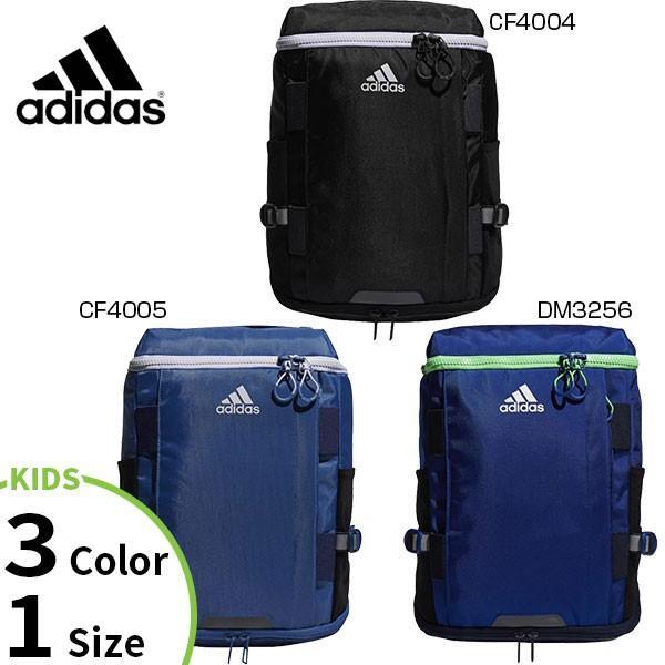 4fb719c0c1f2ae 18L アディダス ジュニア キッズ KIDS オプス OPS バックパック リュックサック デイパック バッグ 鞄 EDI66| ...