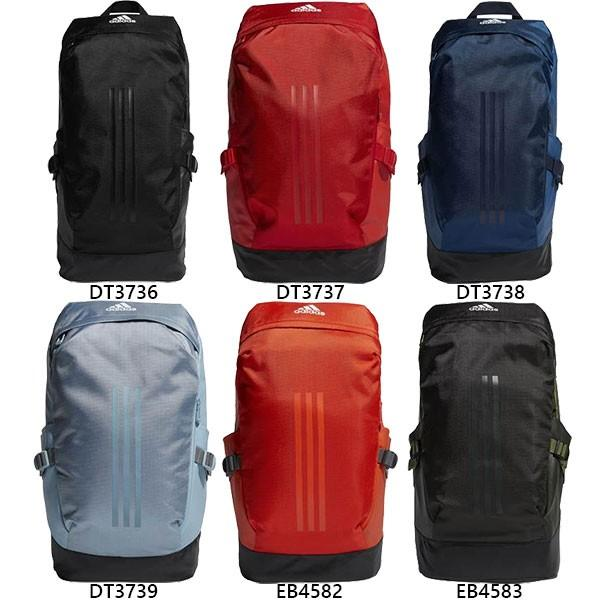 d237159cbd75 30L アディダス メンズ レディース EPS 2.0 バックパック リュックサック デイパック バッグ 鞄 部活 合宿 遠征 ...