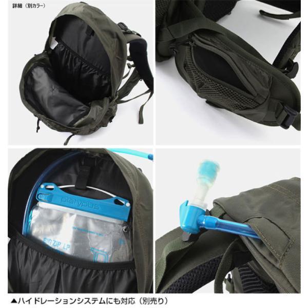 0145f8f105c4 ... 送料無料 30L コロンビア メンズ レディース ブルーリッジマウンテンバックパックII リュックサック バッグ 鞄