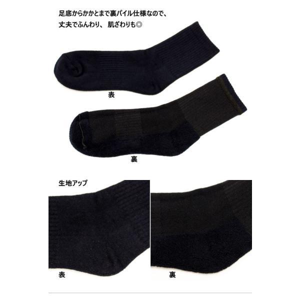 バイタライザー メンズ レディース ジュニア 靴下 ソックス 3足セット ブランド製 3Pセット 3足組 VEQS01|vitaliser|05