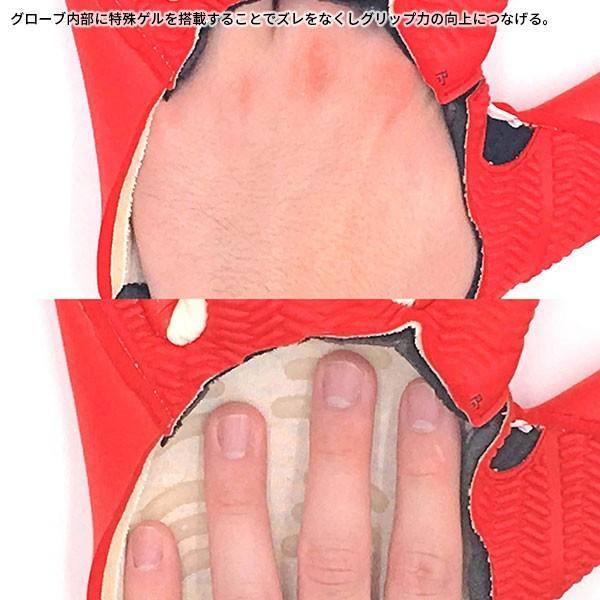 ガビック メンズ レディース マトゥー 素 吸 MATHIEU SO KYU キーパーグローブ GK手袋 ゴールキーパー GC1118|vitaliser|04