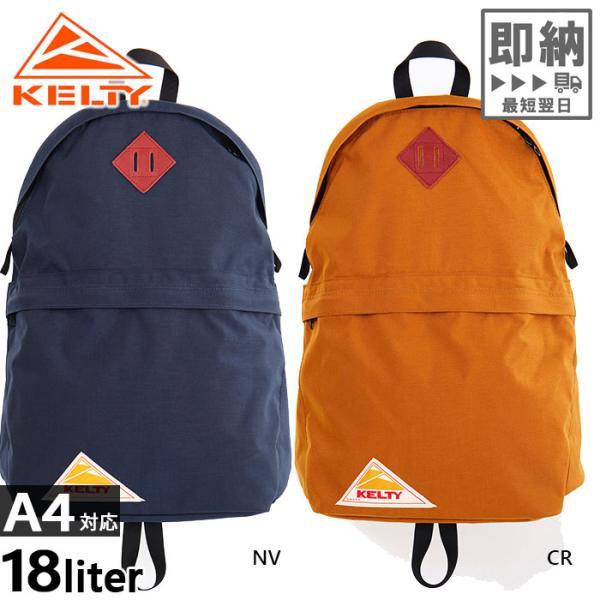 Backpack Kelty Cycle Hiker TAN 18L