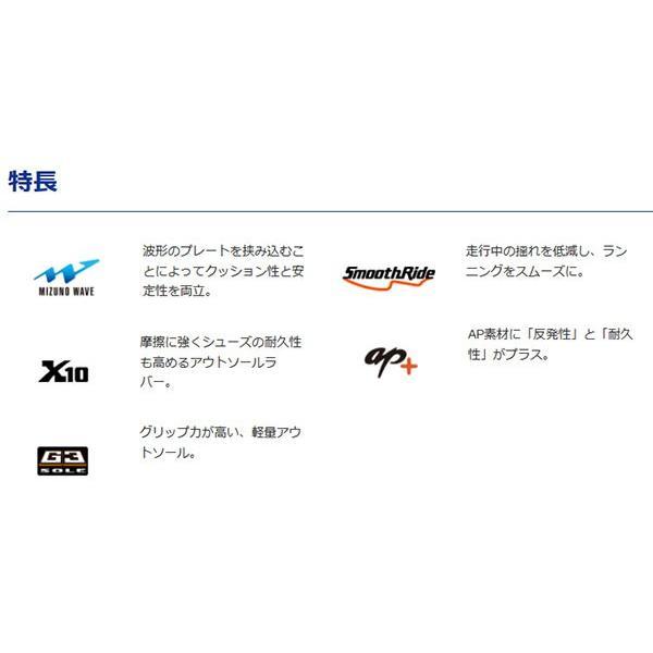 2E幅 ミズノ メンズ レディース ウエーブクルーズ JAPAN エキスパート 陸上競技 シューズ ロードレース専用 駅伝用 U1GD1810|vitaliser|05
