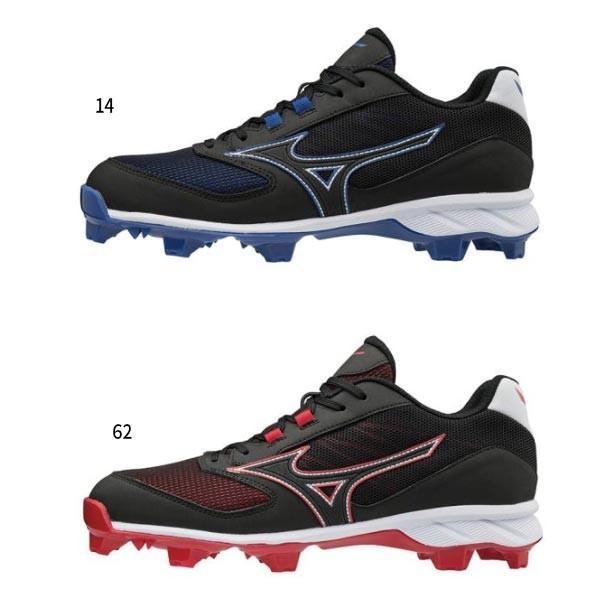 野球/ソフトボール 2E幅 ミズノ メンズ ミズノドミナントTPU シューズ 靴 スパイク 11GP1852