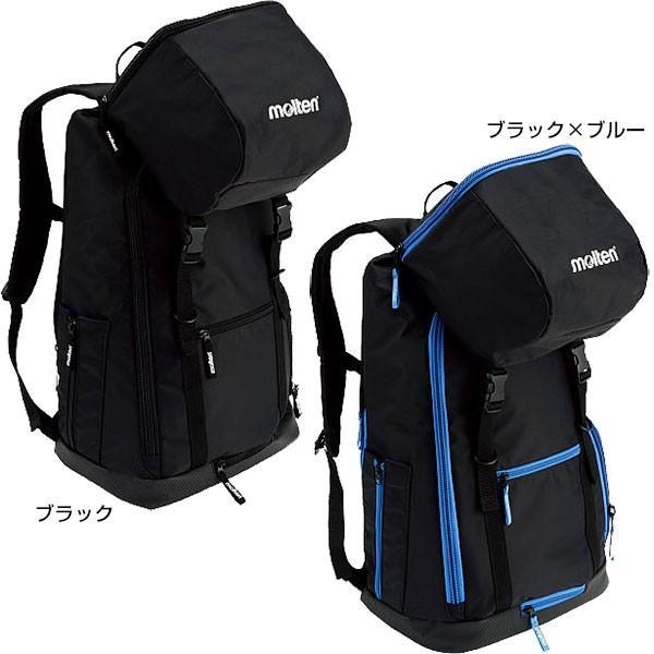 40L モルテン メンズ レディース バックパック サッカー用 サッカーバッグ 鞄 リュック LF0013 LF0013KB
