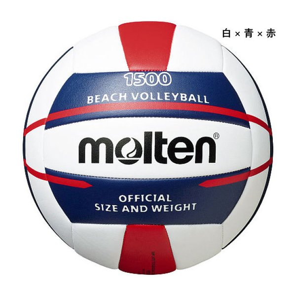 5号球 モルテン メンズ レディース ビーチバレーボール ビーチバレー ボール V5B1500WN