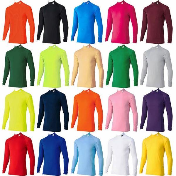 ニューバランスジュニアキッズストレッチカラーインナーシャツアンダーウェアスポーツインナーサッカーウェアフットサルウェアトップスJ