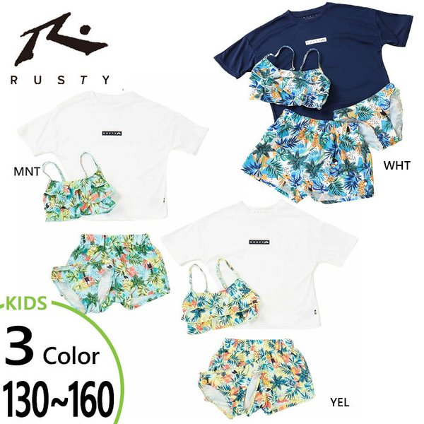 4点セット ラスティ ジュニア キッズ タンキニ スイムウエア ガールズ水着 Tシャツ ショートパンツ 上下セット 紫外線対策 体型カバー 960804