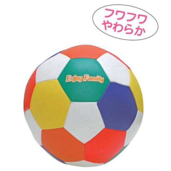 サクライ貿易 メンズ レディース ジュニア やわらかKIDSボール スポーツ用具 屋内 室内 遊び トレーニング おもちゃ FSP-1613