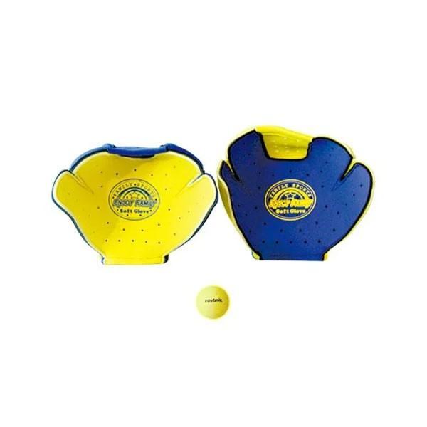 サクライ貿易 メンズ レディース ジュニア エンジョイファミリー どこでもキャッチ 野球 親子 キャッチボール スポーツ 玩具 おもちゃ EFS-222