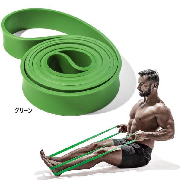 スーパーハード サクライ貿易 メンズ レディース フィットネス ストレッチ用 筋肉質バンド トレーニング バンド ダイエット 筋トレ 54166
