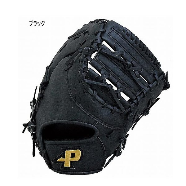軟式 ファースト用 サクライ貿易 メンズ レディース ファーストミット ソフトボール用グラブ グローブ 一塁手用 PFM-7791