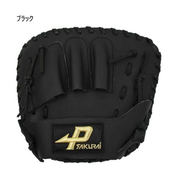 サクライ貿易 メンズ レディース PROMARK プロマーク トレーニンググラブ 野球 グローブ 硬式・軟式兼用 PGT-10N2