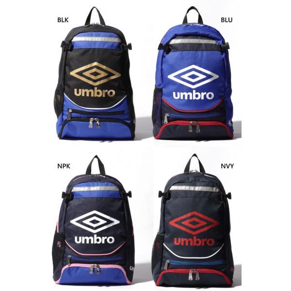 UMBRO×サカママ アンブロ ジュニア キッズ リュックサック デイパック バックパック ザック 鞄 サッカーバッグ サカママ コラボ商品 UJS1635J|vitaliser|02