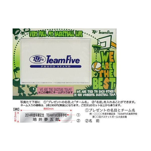 Team Five/チームファイブ 写真立て (WE ARE THE BEST!) (APS-05)|vitamina|03