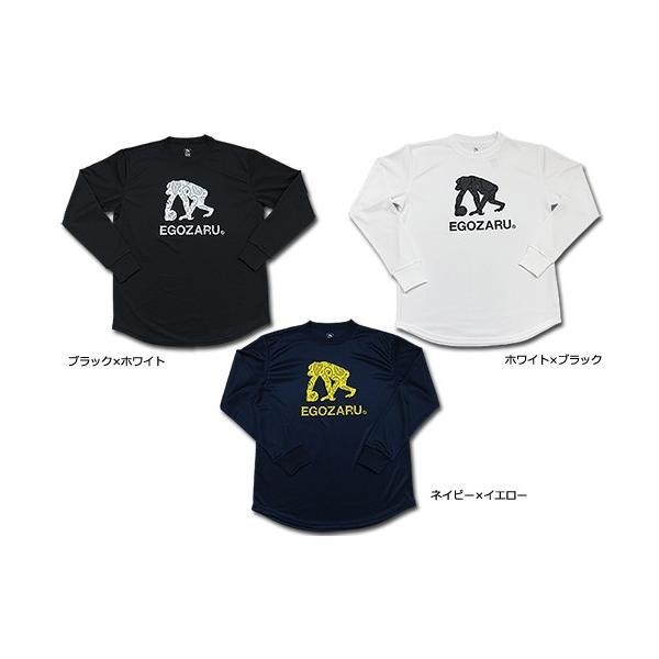 EGOZARU/エゴザル 定番ロゴ(ペイズリー柄) ロング Tシャツ (EZLT-1701)|vitamina