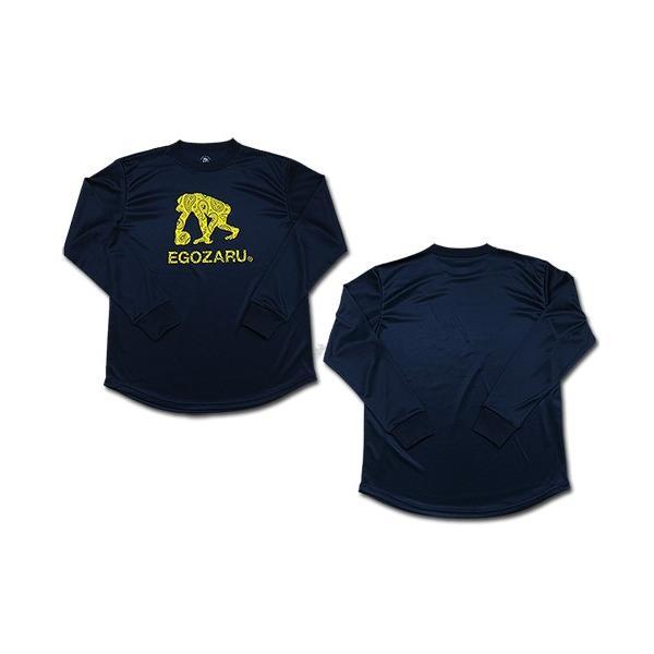 EGOZARU/エゴザル 定番ロゴ(ペイズリー柄) ロング Tシャツ (EZLT-1701)|vitamina|02