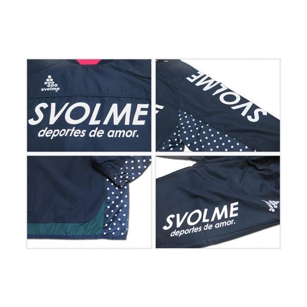 SVOLME/スボルメ 切替 ピステ 上下セット(183-82509)|vitamina|03