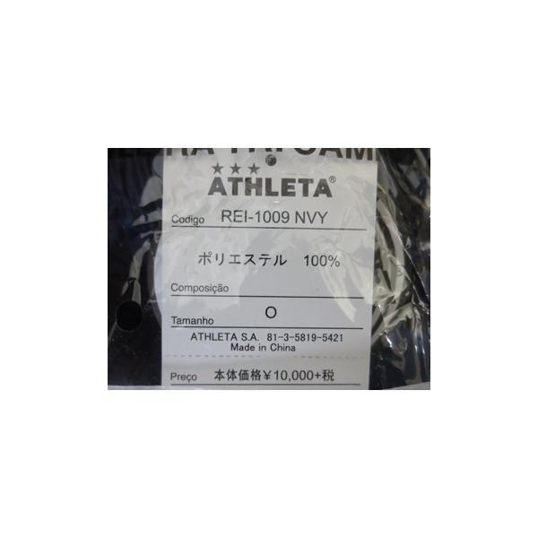 【特価】ATHLETA/アスレタ O-Rei ライト ウルトラシェルPT/パンツ (REI-1009)|vitamina|04