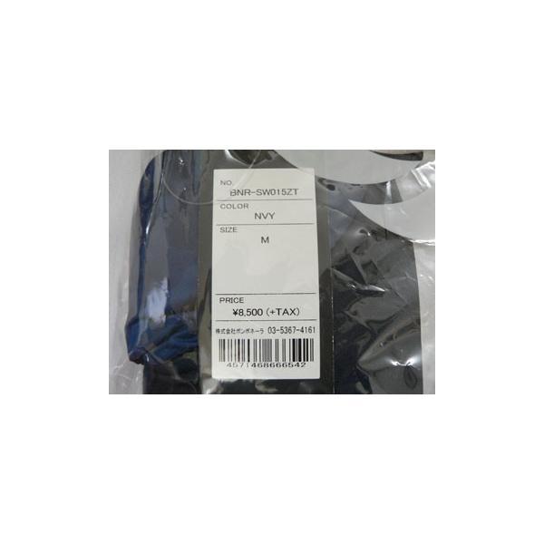 【特価】bonera/ボネーラ スウェット ZIP パーカー (BNR-SW015ZT)|vitamina|04
