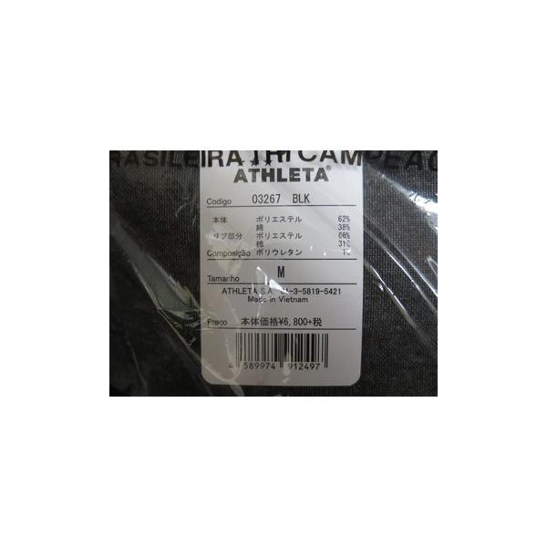 【特価】ATHLETA/アスレタ デニム スウェット パーカー/スウェットジャケット (03267)|vitamina|04